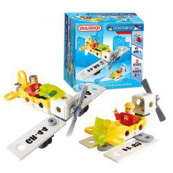 DIY 2 in 1 Education 3D Building Blocks Puzzle Kids Learning Toys 42PCS -