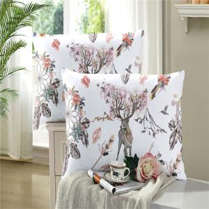 Bohemia 3D Series of Landscape Ink Painting Mountain Deer Bedding Three Piece Four Piece Set AS36 -