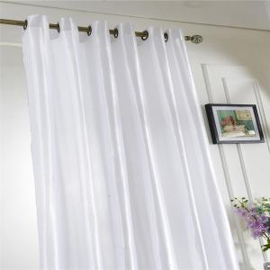 Fashion Solid Color Home Decoration Curtains -