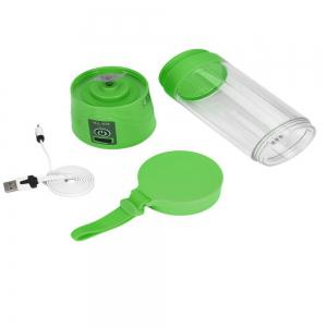 Juicer Household Mini Portable USB Rechargeable Juicer Bottle Cup -