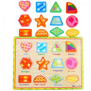 Polygon Woodiness Jigsaw Puzzle -