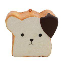 Jumbo Squishy Squeeze PU Toast chien emballage Collection cadeau peluche -