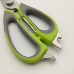 Stainless Steel Multifunction Kitchen Scissors with Magnetic Case -