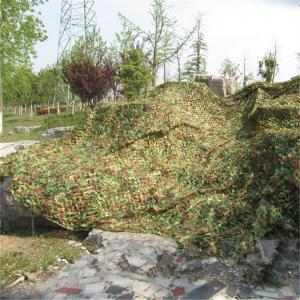Camouflage Net Camo for Hunting Camping Military -