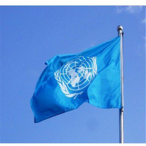 Fancy Hot 90 x 150 Cm UN Flag Polyester Country Office Event Parade Holiday Home Decor