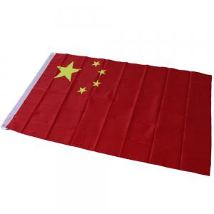 Hot 90X150 Cm Chinese Flag New Indoor and Outdoor Home Decoration -