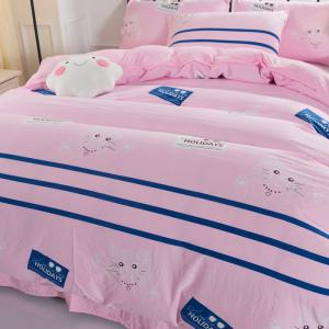 Washed Cotton Bedding 4pcs/set -