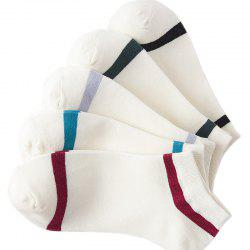 All-match Deodorization Ladies Boat Socks Five Pairs of Color Mix -