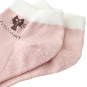 All-match Jacquard Deodorization Socks and Five Pairs of Color Mixing -