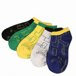 Latest Summer Men unique Labyrinth Pattern Polyester Footsocks Five Pairs Mixed Color -