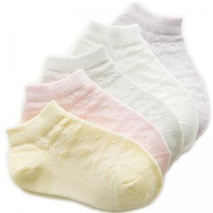 New Spring and Summer Children Pentagram Cotton Mesh Breathable Footsocks Five Pairs Mixed Color -