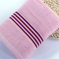 Striped Bath Towel for Adults Kids Soft Cotton Beach Bathroom Towel Super Absorbent Quick Dry -