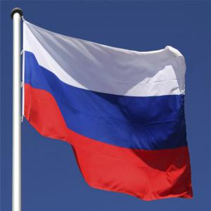 Russian Fans Games Flag on The 4TH 90 x 150CM -