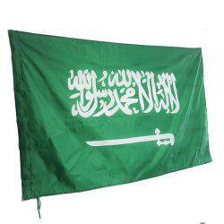 Fans Games Saudi Arabia Flag on The 4TH 90 x 150CM -