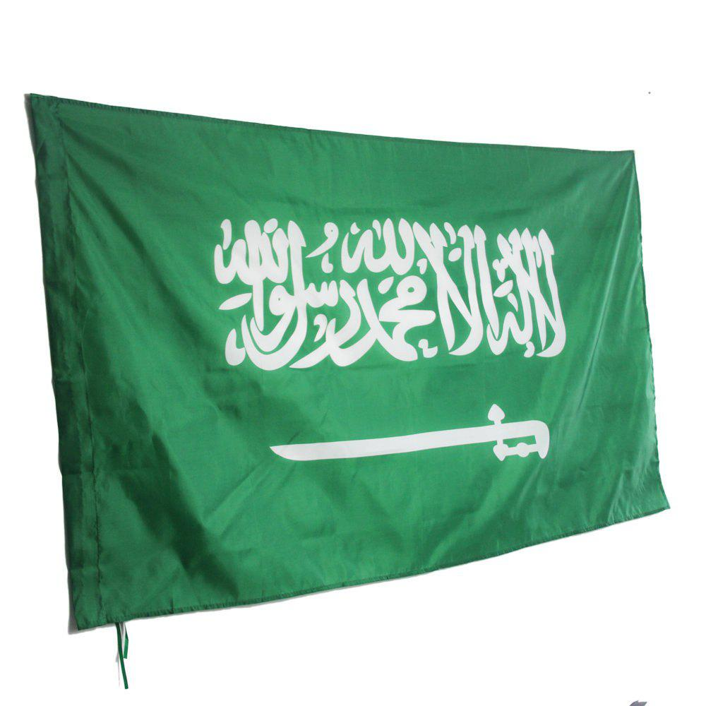 Cheap Fans Games Saudi Arabia Flag on The 4TH 90 x 150CM