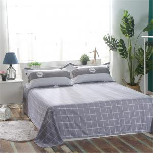 Bedclothes 4 Pieces 1.5/1.8M Bedsheets Are Covered By A Student Dormitory 1.2 Single Bed Quilt 3 Sets 4 -
