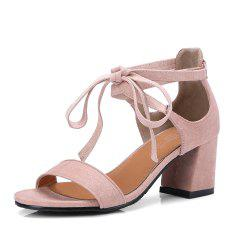 The New 18-27 Round Rough Heels All-Match Strap Sandals -