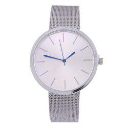 Trendy Simple Quartz Mesh Stainless Steel Watch - Silver