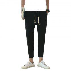Fashionable Casual Dry Men's Trousers -
