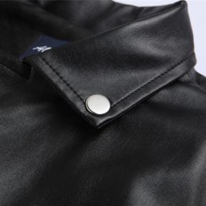 Men PU  Slanted Zipper Jacket -