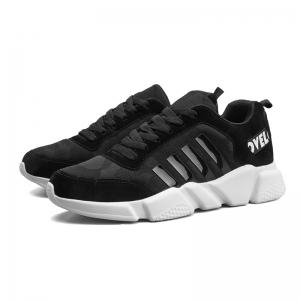 New Men's Lightweight Solid Color Classic Sneakers -