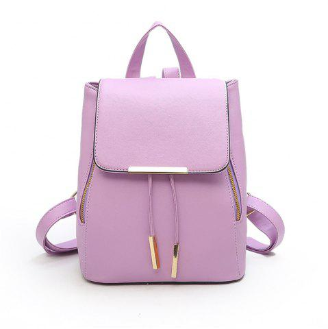 Fashion Simple Wild Small Fresh Female Travel PU Backpack