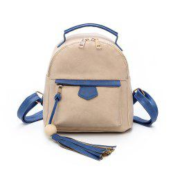 Fashion Simple Small Fresh Cute Female Mini Backpack Tide -