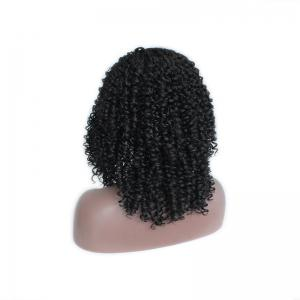 Small Black Roll Chemical Fiber Front Lace Wig -