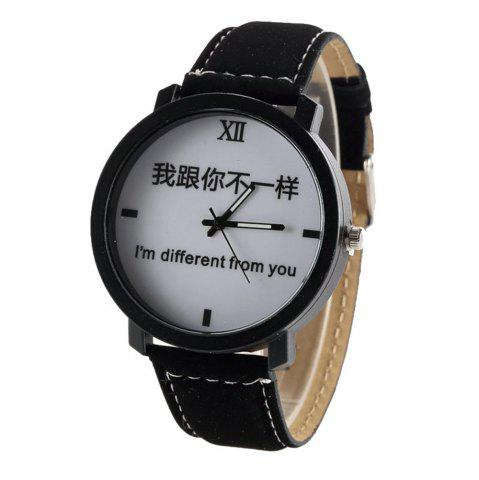 Chic Unique Fashion Dial School Student Watch