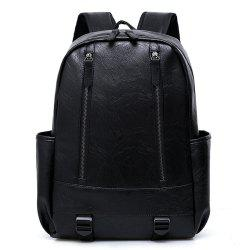 PU Fashion Large Capacity Simple Simple Color Travel Men'S Backpack -