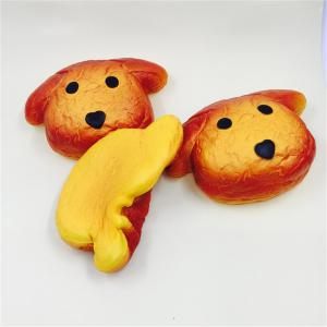 New Toy Jumbo Squishy Dog PU Slow Rebound Bread Model 1PC -