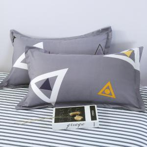 South Cloud 4 Pcs Bedding Cover Set Simple Solid Geometric Pattern Ductile Bedsheet Sets -