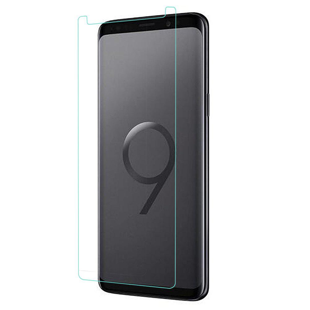 Buy Minismile 2PCS 9H Explosion-Proof Anti-Scratch Tempered Glass Film Screen Protector for Samsung Galaxy S9 Plus