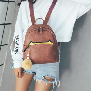 Wild Simple Fashion Cute Small Fresh Female Backpack Tide -