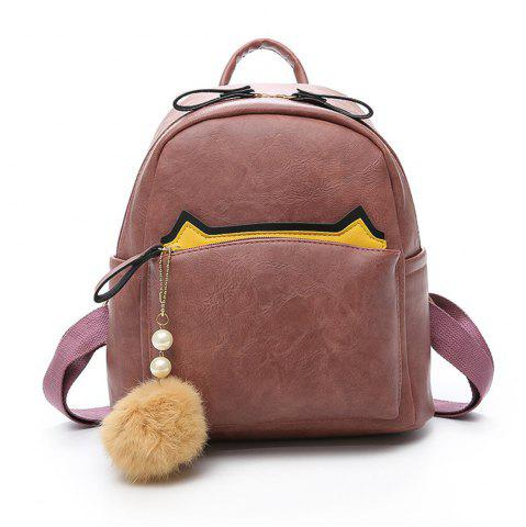 Latest Wild Simple Fashion Cute Small Fresh Female Backpack Tide