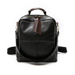 Small Fresh Fashion Wild Bulk Tide Simple Female Backpack -