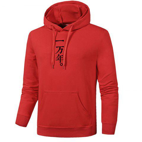Chic Men Students China Word Hoodie