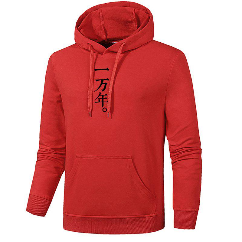 New Men Students China Word Hoodie