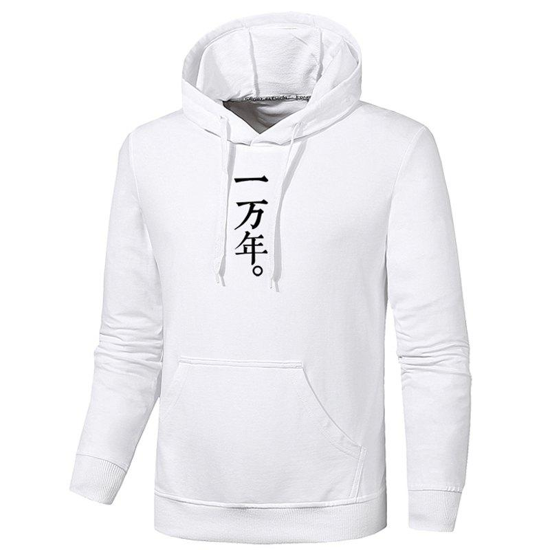 Unique Men Students China Word Hoodie