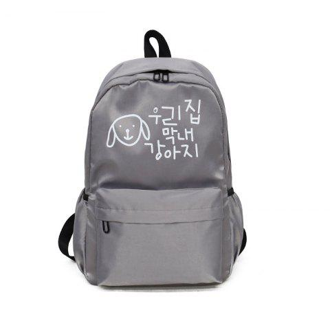 Cheap KKM188 Fashion Printing College Wind Backpack