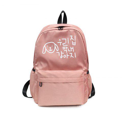 Sale KKM188 Fashion Printing College Wind Backpack