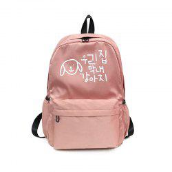 KKM188 Fashion Printing College Wind Backpack -