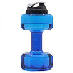 2L Innovative Portable Sports Dumbbell Bottle -