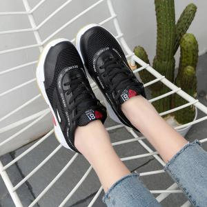New Joker Comfortable Breathable Sneaker -