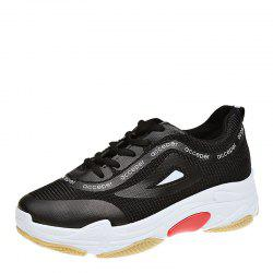 Новый Joker Comfortable Breathable Sneaker -