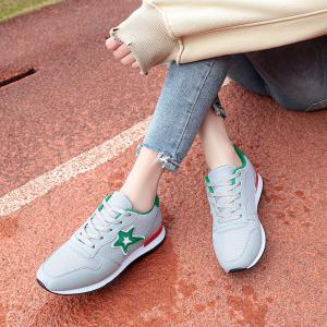 Spring and Autumn New Fashionable Flat with Leisure Sports Shoes -