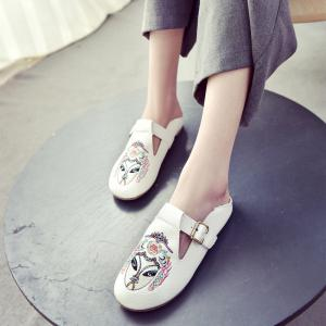 Round Head Lazy with Flat Shoes -