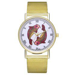 ZhouLianFa T66 Trendy High-End Atmosphere Pisces Pattern Quartz Watch -