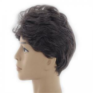 Synthetic Wig for Men Male Hair Fleeciness Realistic -