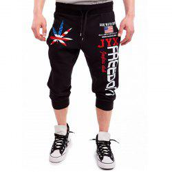 New Men's Cropped Pants Printed Design Casual Shorts -